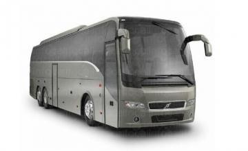 Пътнически превози Добромирци-Кърджали - Али Транс