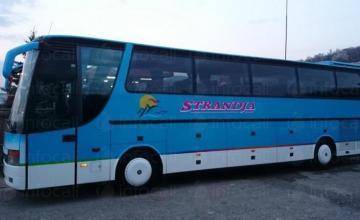 Пътнически превози в Аксаково-Варна - Странджа ЕООД