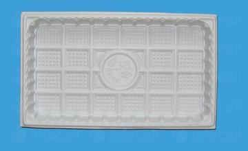 Пластмасови опаковки в Ботевград и София