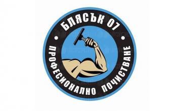 Почистване на витрини в Добрич - Блясък 07