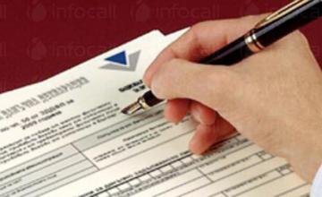 Подаване декларации към НАП във Варна-Приморски - Мегаконсулт ООД