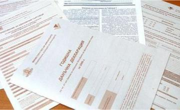 Подаване декларации към НАП във Враца