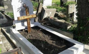 Поддръжка и почистване гробни места в София-Княжево и Благоевград