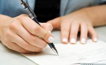 Подготовка документи за доброволна делба и завещания в София-Център - Нотариус Мариана Кадънкова