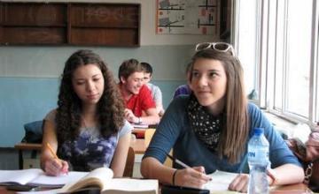 Подготовка по математика за зрелостен изпит и кандидатстване във ВУЗ в София-Център - Школа Софроний