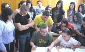 Подготовка за зрелостен изпит по български език и литература в София-Център