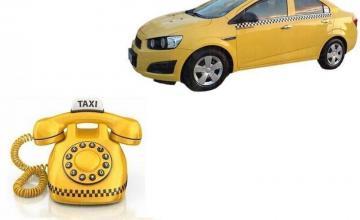 Поръчка на такси в Разград