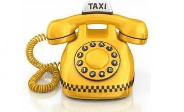 Поръчка на такси в Трявна