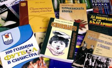 Предпечат в София и Силистра - Печатница Ковачев