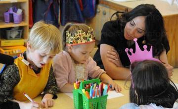 Предучилищно образование в квартал Обеля