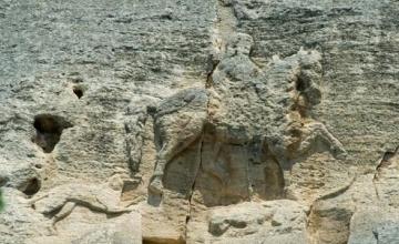 """Презентиране на туристически обекти в Шумен - Общинско предприятие за туризъм """"Мадарски конник"""""""