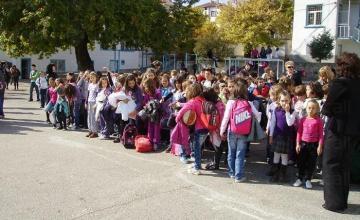 Прием на първокласници - Първо ОУ Свети Климент Охридски град Сандански