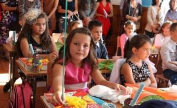 Прием на първокласници в Раднево - Първо ОУ Свети Климент Охридски