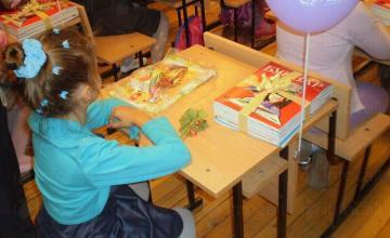 Прием на първокласници в Снягово-Бургас