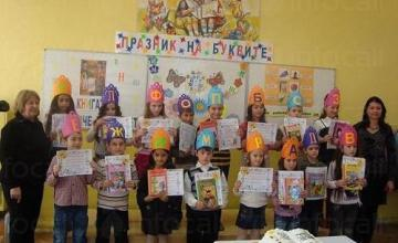 Прием на първокласници във Варна-Одесос - ОУ Константин Арабаджиев