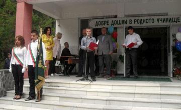 Прием на ученици - ПГГС Христо Ботев Велинград
