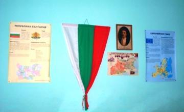 Прием на ученици - ОУ Йордан Йовков Каварна