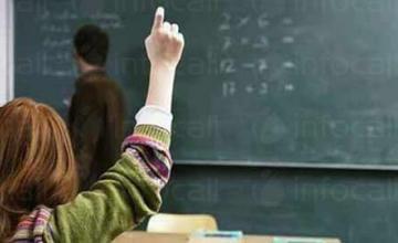 Прием на ученици след 7 клас - ПГО Пазарджик