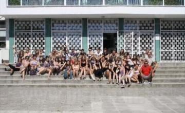 Прием на ученици след 7 клас Бургас - ГПАЕ Гео Милев