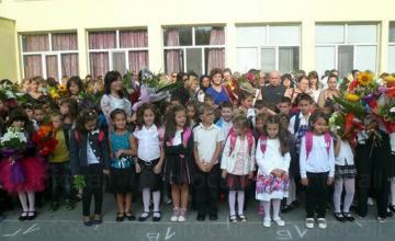 Прием на ученици в 1 клас в Габрово - СОУ Райчо Каролев Габрово