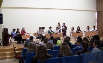 Прием на ученици в Плевен - МГ Гео Милев