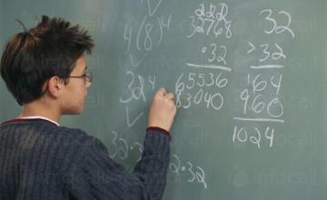 Прием паралелка Математика в Плевен - МГ Гео Милев