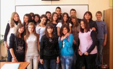 Прием след 7 и 8 клас - СОУ Иван Вазов Своге