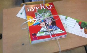 Прием ученици 1 клас в село Каспичан-Шумен