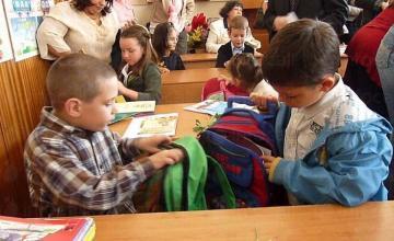 Прием в подготвителна група в област Шумен