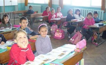Прием в подготвителна група в Пловдив - ОУ Васил Левски Пловдив