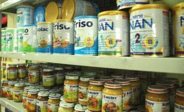 Продажба детски храни във Велинград - Аптека Надежда - Моника Писарева