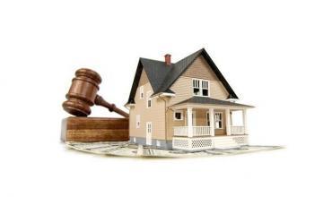 Продажба и предаване на заложено имущество в Пловдив - ЧСИ Людмила Мурджанова