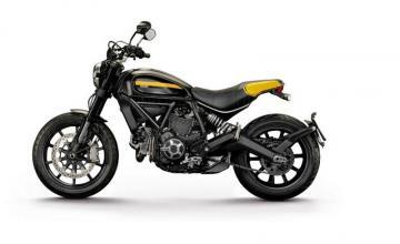 Продажба мотоциклети Ямбол