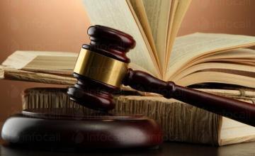 Продажба на движимо и недвижимо имущество в Несебър с район на действие Окръжен съд - Бургас