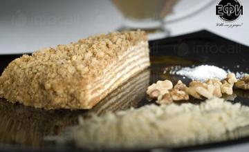 Продажба на Френска селска торта в София - ЕФИ