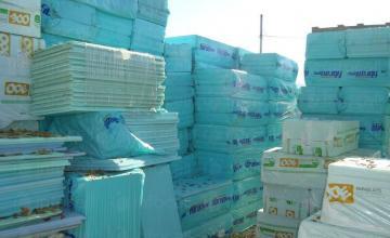 Продажба на гипсокартон и итонг в Благоевград