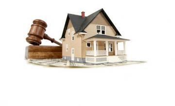 Продажба на имущество в Габрово - ЧСИ Весела Цонева