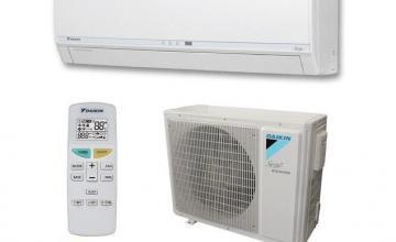 Продажба на климатици в Плевен