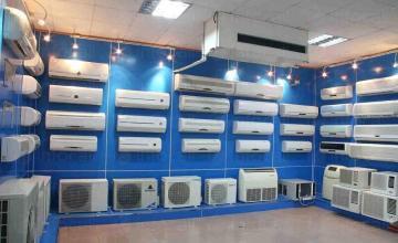Продажба на климатици в Рудозем