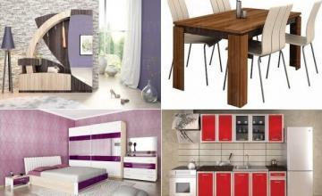 Продажба на мебели и ламинат