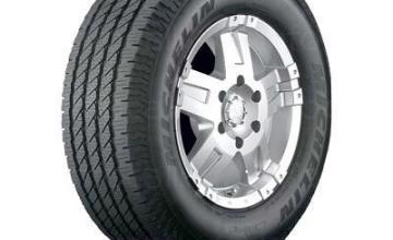Продажба на нови гуми в Кюстендил - Стели 09 ЕООД