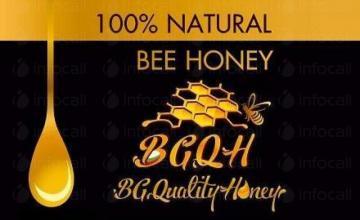 Производител на пчелен мед за износ - БГ Куолити Хъни