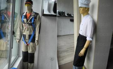 Производство на работно облекло в Русе и Велико Търново - ДАКС