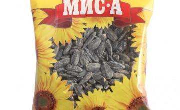 Производство на семки в Павликени - Мис А
