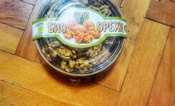 Производство орехи, лешници, шипки в Добрич - Димитър Райчев ЗП