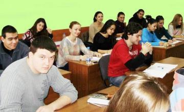 Провеждане на примерни кандидатстудентски курсове по история в София-Център