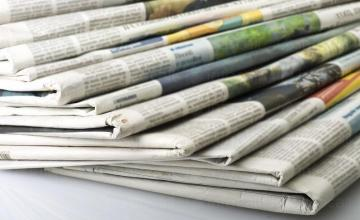 Разпространение на печатни издания в София-Лозенец