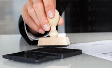 Регистрация на фирми в София, Център, Оборище, Сердика, Триадица.