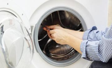 Ремонт автоматични перални Плевен - Поларис - Мирослав Тодоров ЕТ