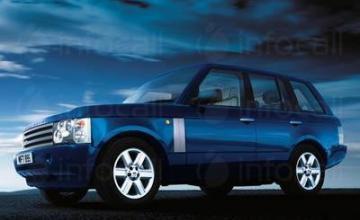 Ремонт land rover в София - Сервиз Land Rover